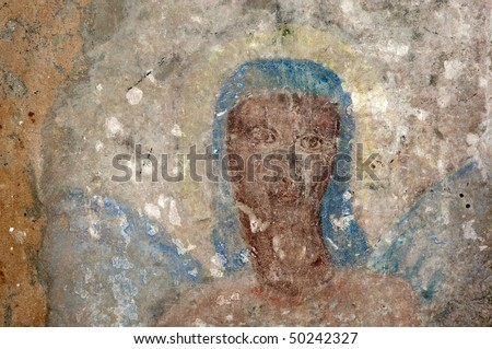 Fresco - stock photo