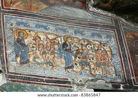 Fresco depicting Adam and Eve at Sumela Monastery, Turkey