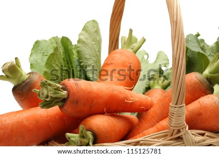 Fresh carrot on a white background - stock photo