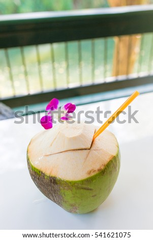 Fresh Coconut Water (Selective Focus)