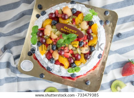 Kiwi Cake Stock Images RoyaltyFree Images Vectors Shutterstock