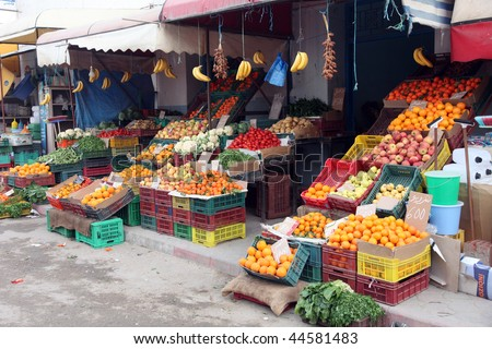 Fresh fruits and vegetables on a traditional market, El-Jem, Tunisia - stock photo