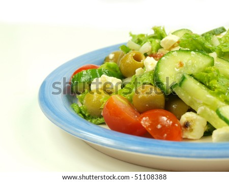 Fresh salad on white background