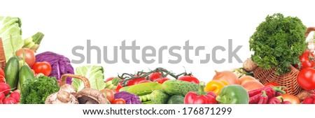 Fresh vegetable - stock photo