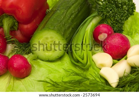 Fresh vegetable background