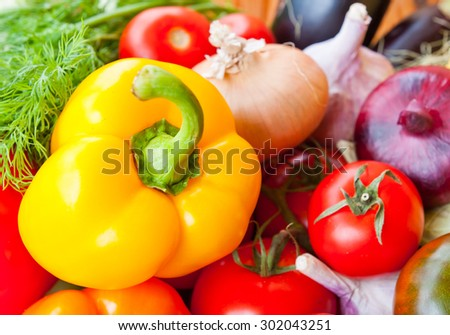 Fresh vegetable, close up - stock photo