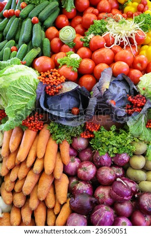 Fresh vegetable variety, vertical photo - stock photo