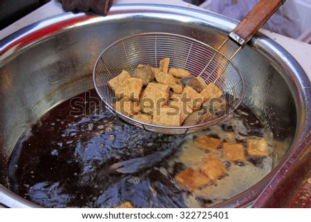 fried bean curd in a restaurant, closeup of photo - stock photo