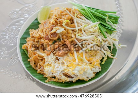 Fried egg noodles Thai food.