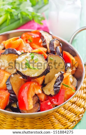 fried eggplant with other vegetables