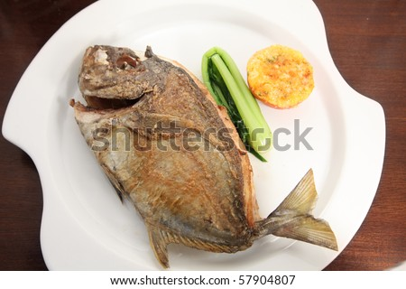 fried fish asian food