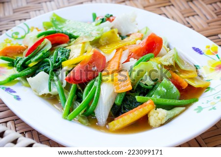 Fried mix vegetable  healthy food - stock photo