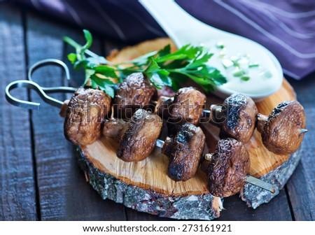 fried mushroom - stock photo