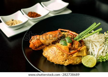 Fried noodles thai style with prawns (pad thai) ,Thai food  - stock photo