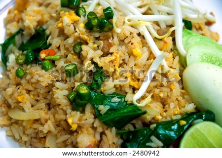 fried rice with chicken - stock photo