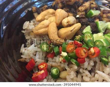 Fried rice with chinese black olive and cashew nut