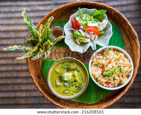 Fried Rice with Green Curry - stock photo