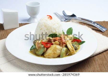 Fried rice with green curry, Thai Food - stock photo