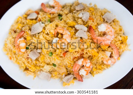 Fried rice with prawn and pock - stock photo