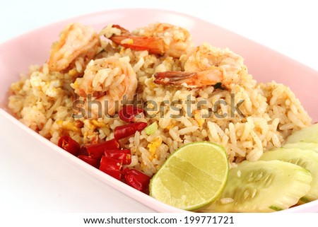 fried rice with shrimp on the plate