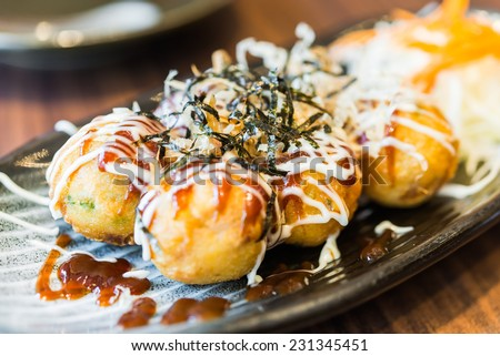 Fried Takoyaki balls dumpling - japanese food