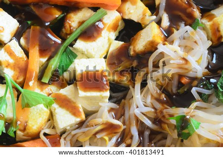 fried tofu with vegetables meal