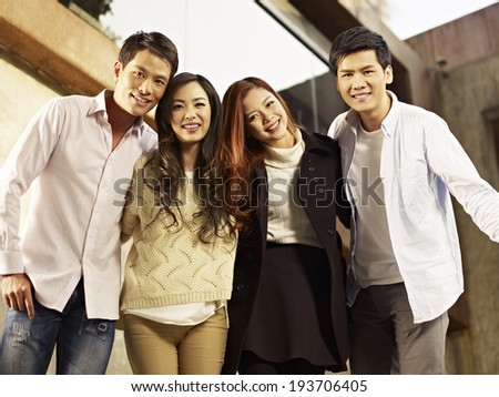 friends having fun together. - stock photo