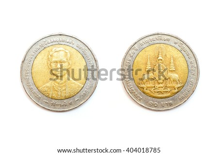 Front and back of Thai coin 10 baht. - stock photo