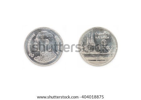 Front and back of Thai coin 1 baht. - stock photo