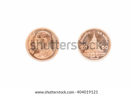 Front and back of Thai coin 50 satang. - stock photo