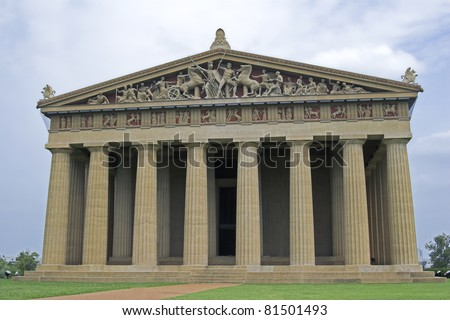 Front closeup Parthenon - stock photo
