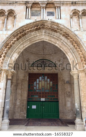 Front entrance in mosque al aqsa in Jerusalem. - stock photo