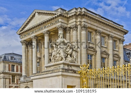 Front facade of Famous palace Versailles. The Palace Versailles was a royal chateau. It was added to the UNESCO list of World Heritage Sites. Paris, France