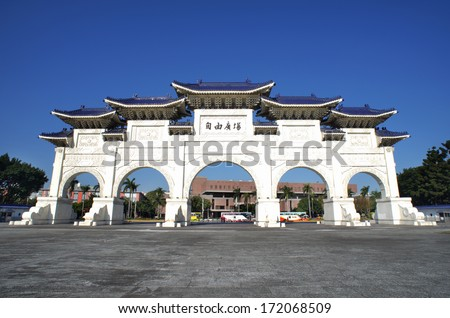 Front gate of Chiang Kai Shek (CKS) memorial hall in a blue sky day in Taipei City, Taiwan - stock photo