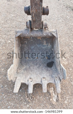 Front inner side of excavator bucket - stock photo
