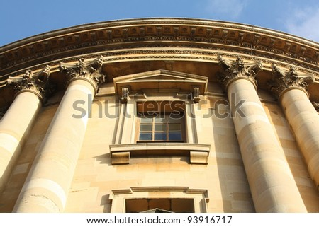 Front of the Bodleian Library in Oxford, UK - stock photo
