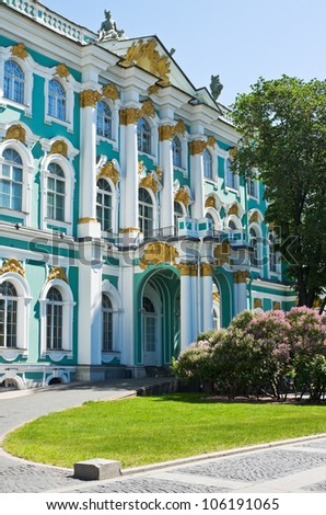 Front of the Hermitage building It is a museum of art and culture in Saint Petersburg - stock photo
