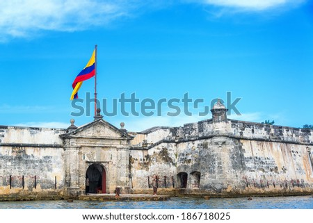 Front of the historic Bocachica fort near Cartagena, Colombia - stock photo