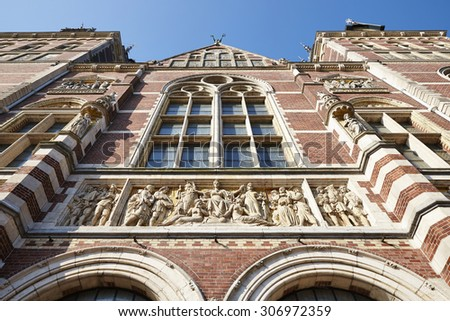 Front of the Rijksmuseum, Amsterdam, the Netherlands - stock photo