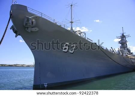 Front part of the decommissioned USS Missouri - stock photo