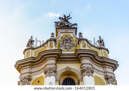 Front part of the St. George's Cathedral, a baroque-rococo cathedral in the city of Lviv, the historic capital of western Ukraine.
