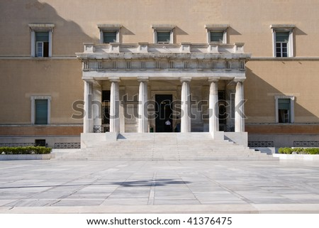 front view of a greek colonnade