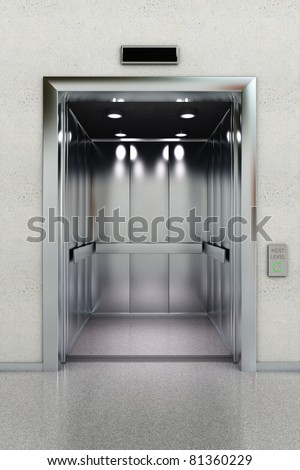 Front view of a modern elevator in lobby - stock photo