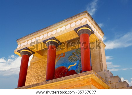 Front view of Knossos Palace and its columns, Crete Island, Greece - stock photo