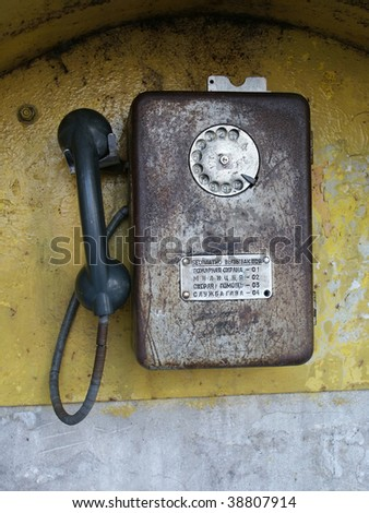 Front view of old Russian public phone - stock photo