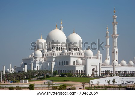 Front view of Sheikh Zayed mosque in Abu Dhabi. The third biggest mosque in the world. - stock photo