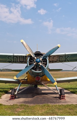 Front view of small plane - stock photo