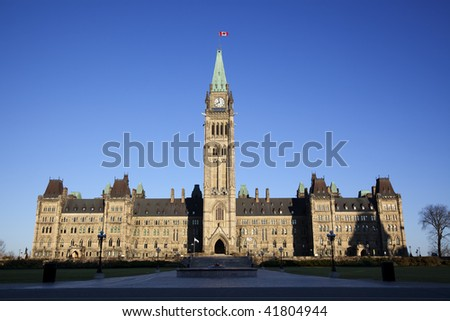 Front view of the Canadian Parliament building , with nobody showing - stock photo