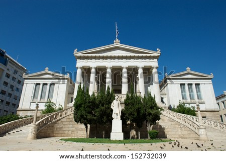 Front view of the classical building of the National Library, Athens, Greece - stock photo