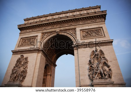 Front view of the famous Arc de Triomphe in Paris - stock photo